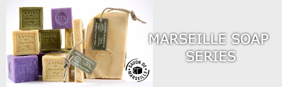 馬賽皂系列